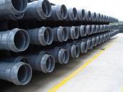 PVCU给水管材管件