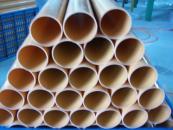 PVC排水管件管材
